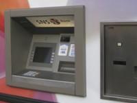 De geldautomaat van de SNS Bank siert menig straatbeeld in Nederland